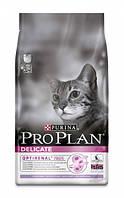 Pro Plan Adult Delicate Turkey корм для чувствительных кошек с индейкой