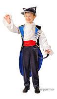 Детский карнавальный костюм Кот Базилио Код 388 30