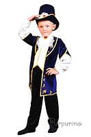 Детский карнавальный костюм Лорда Код 717 30