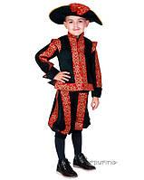 Детский карнавальный костюм Принца Код. 9309 30