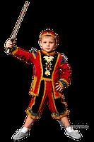 Детский карнавальный костюм Принца Код. 716 28