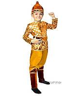 Детский карнавальный костюм Витязя Код 2153 30