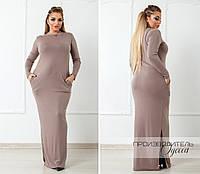 Длинное платье батал Сильва, фото 1