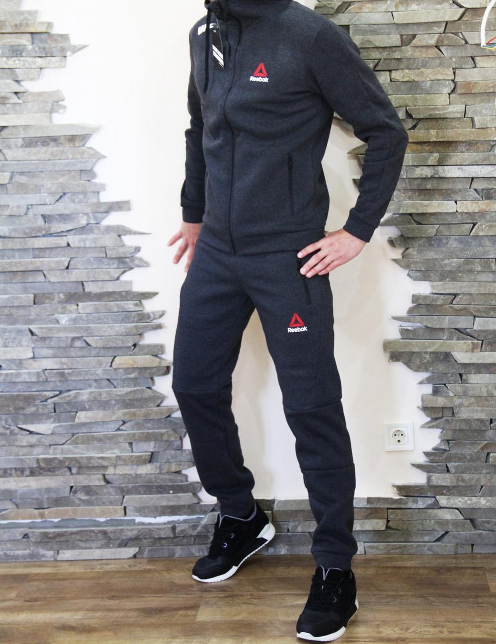 d5c7c557 Спортивный костюм мужской серый зимний Reebok UFC - Магазин zakazal.com.ua  в Харькове