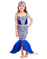 Детский карнавальный костюм Русалка Электрик Код 2129