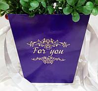 "Пакет- коробка""Трапеция"" для цветов  ""Сиреневая с тиснением"""