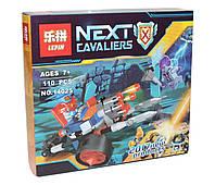 Конструктор аналог лего Lepin Нексо Найтс (Самоходная артиллерийская установка королевской гвардии), 110 деталей (14025) - аналог LEGO