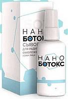 Нано Ботокс - Сыворотка для лица, фото 1