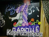 Цифра 1 на полянке с именем и цветами
