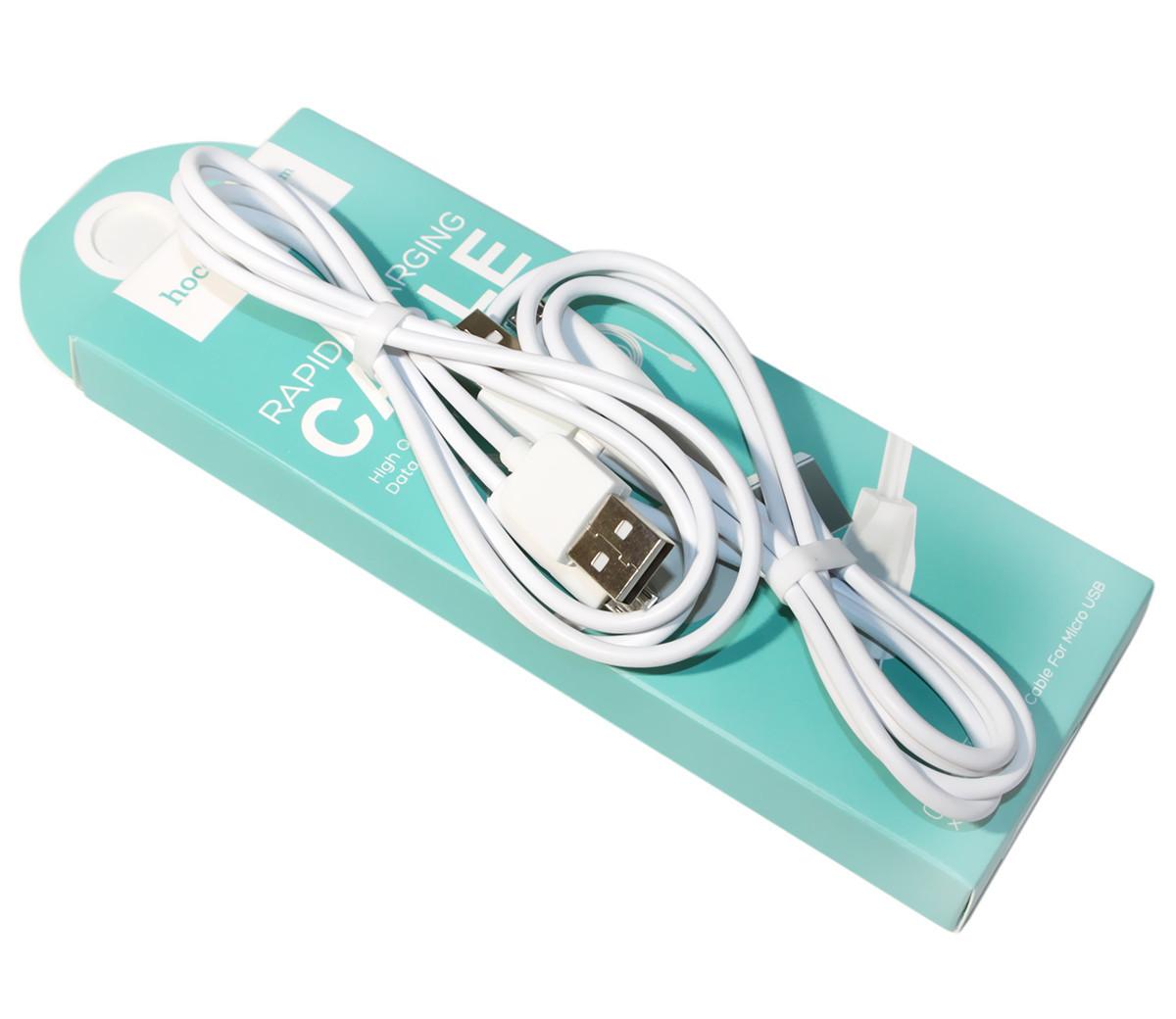 Кабель USB  microUSB, Hoco X1, 1 м ,White, ( 2 pcs), шнур