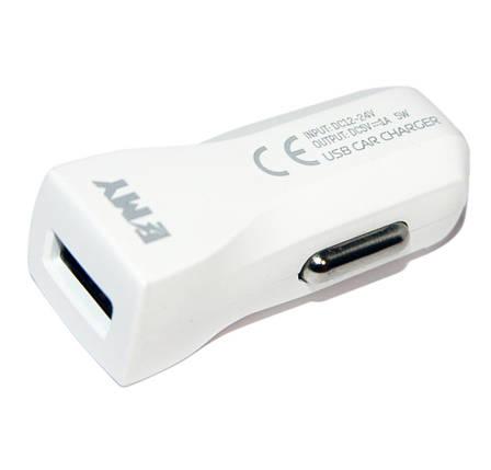 Автомобильное зарядное устройство EMY автозарядка для телефона, автомобильная зарядка в прикуриватель, фото 2