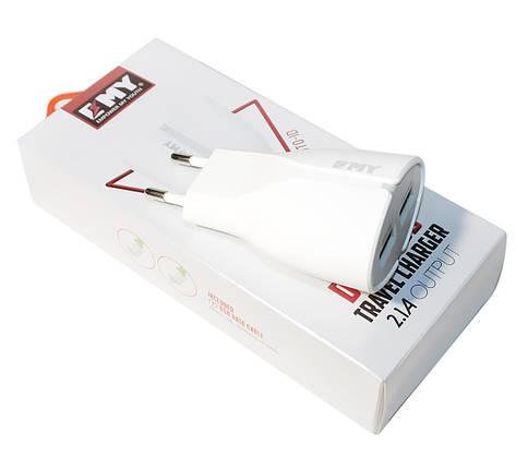 Зарядное устройство EMY, White, 2xUSB, 2.1A (MY-271), зарядка для смартфона, телефона, фото 2