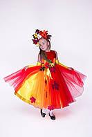 Детский карнавальный костюм Осенняя фантазия код 1014