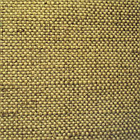 Брезент ткань 11292 СКОП (550 ГР/М2)