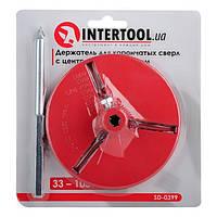 Тримач для корончатых свердел 103 мм, з центрувальним свердлом INTERTOOL SD-0399