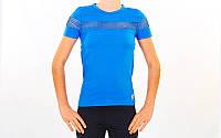 Футболка для фитнеса и йоги VSX синяя CO-7115-BL