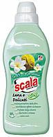 Безфосфатний рідкий пральний порошок Scala Lana e Delicati soffio di Eucalipto 750ml