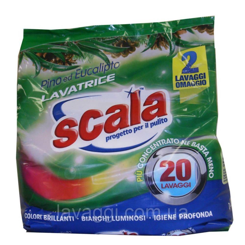 Сыпучий порошок для ручной и машинной стирки Scala Lavatrice Pino ed Eucalipto 1.44кг