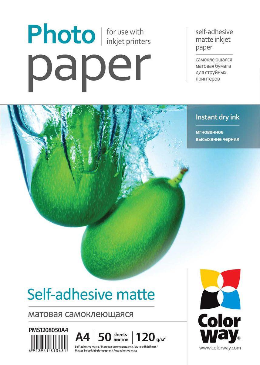 Папір ColorWay самоклеюча, матова, 120/80г/м2, A4, 50 л (PMS1208050A4)