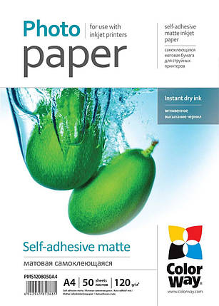 Папір ColorWay самоклеюча, матова, 120/80г/м2, A4, 50 л (PMS1208050A4), фото 2