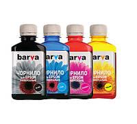 Комплект чернил Barva Epson Universal №1, C/M/Y/K, 4 x 180 г (EU1-180-MP), краска для принтера эпсон