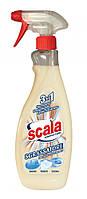 Універсальний знежирювач з милом «Марсель» Scala Sgrassatore Marsiglia 750ml