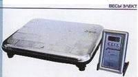 Весы ВЭУ-150