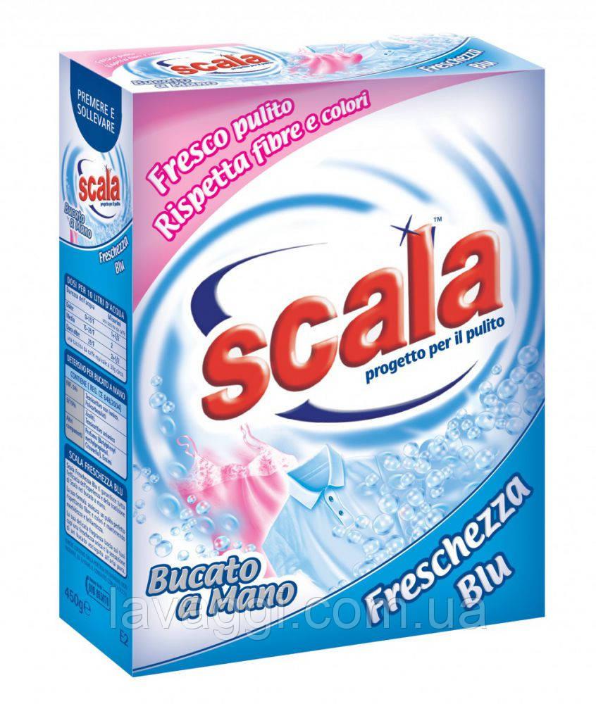 Сыпучий бесфосфатный стиральный порошок для ручной стирки Scala Lavatrice Bucato a Mano Freschezza Blu 450 гр