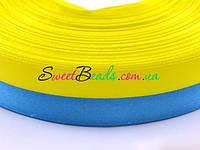 Лента желто-голубая атласная 25мм