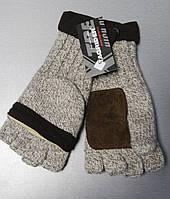 Рукавицы-перчатки Tagrider 1064 вязанные с флисом