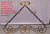 """Підставка для квітів на 11 кілець """"Піраміда-4"""", фото 3"""