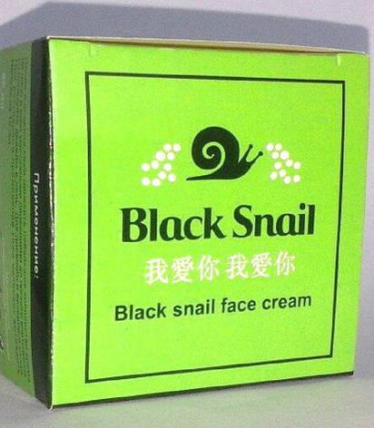 Black Snail - крем для лица питательный (Блек Снайл), фото 2