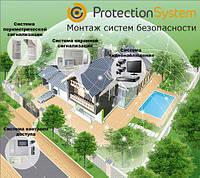 Установка (монтаж ) беспроводной охранной сигнализации для дома , офиса, квартиры, склада, дачи.