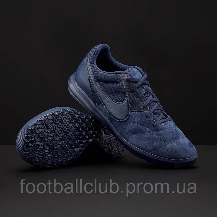 Футзалки Nike Tiempo Premier II Sala IC AV3153-441