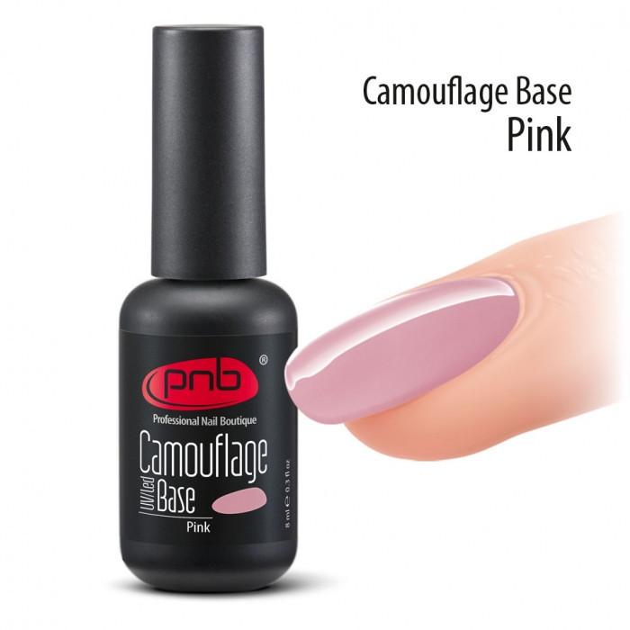 Камуфлюється каучукова база PNB, 8 мл, рожева