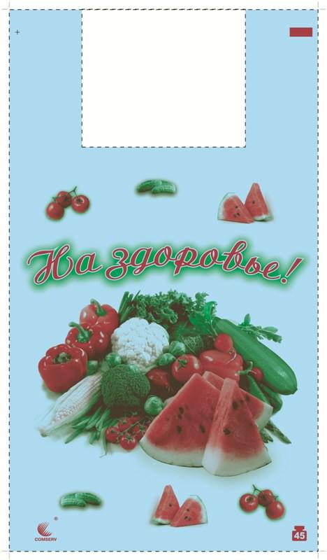 Пакет майка 34*58 Овощи 100шт/уп