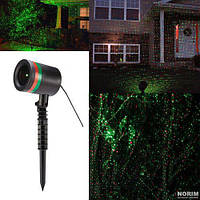 Лазерная установка Star shower Laser Light 200 SL