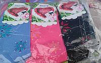 Женские носки с бамбуковым волокном, фото 1