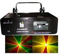 Light Studio Лазер Light Studio LS-C150RGY