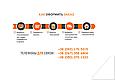 Портативная Bluetooth стерео колонка WS-Y66B, фото 6