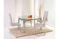 Стеклянный стол Halmar Nestor