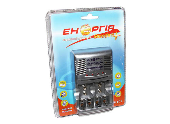 Зарядное устройство Энергия EH-501 Standart+, Silver, 4xAA/AAA/2xКрона, AA -> 100/200 mA, AAA -> 50/100 mA, Крона -> 30mA, фото 2