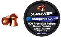 "Пульки Stoeger ""X-Power"" 0.66 гр. (500шт.)"