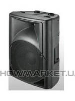 BIG Активная акустическая система BIG PP0110A+MP3