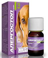 Аллергостоп для собак, 15мл