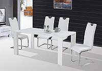 Стеклянный стол Halmar Jonas