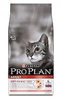 Pro Plan Adult Salmon корм для кошек с лососем