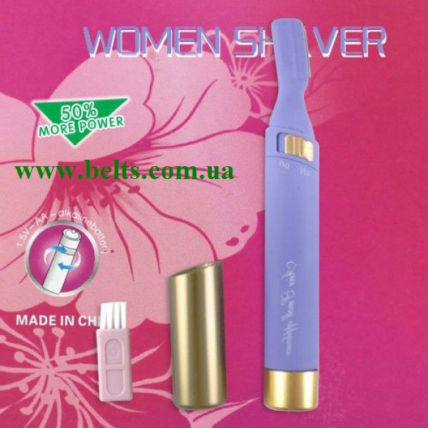 Бикини-триммер Aier Women Shawer