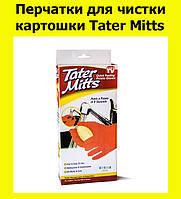 Кухонні рукавиці, прихватки, грілки для чайників оптом в Україні ... 3da36a0389e