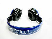 Наушники Soul SL150 HD BLUE by Ludacris сменный провод